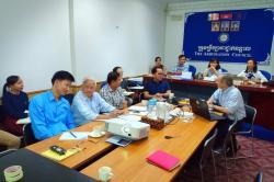 Cambodia Arbitration Center