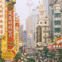 Beijing Shops